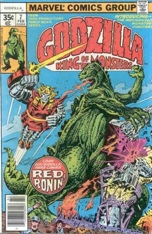 Godzilla (1977) #7, cover by Herb Trimpe and Ernie Chan.
