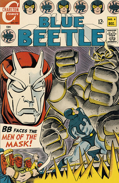 Blue Beetle (1967) #4, featuring the   Kill Vic Sage   back-up story co-written by Steve Skeates.