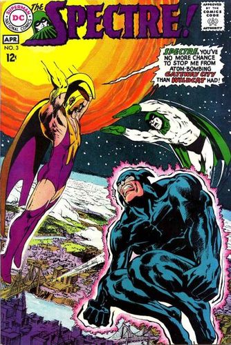 The Spectre (1967) #3, written by Mike Friedrich - his first published work.