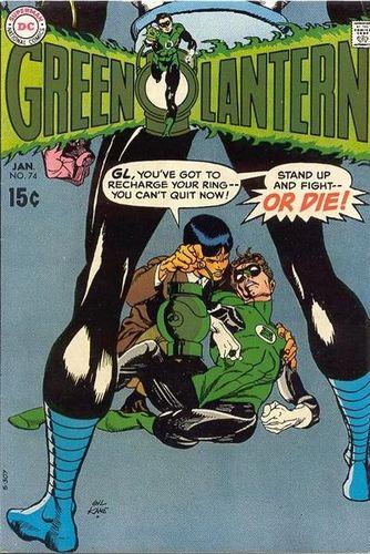 Green Lantern (1960) #74, written by Mike Friedrich.