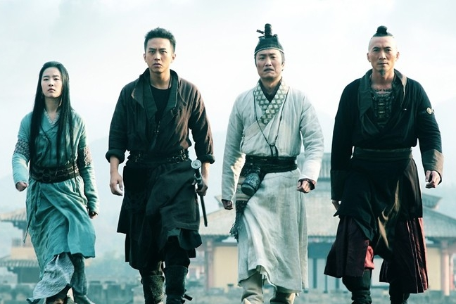Everybody Was Wuxia Fighting - A Review of The Four Trilogy, Directed by Gordon Chan and Janet Chun   Written by O'Brian Gunn