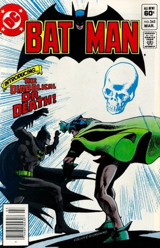 Batman (1940) #345, cover penciled by Gene Colan & inked by Dick Giordano