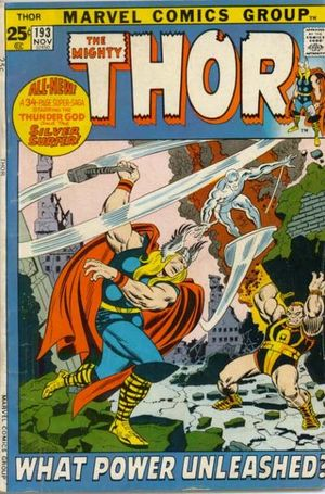 Thor (1966) #193, written by Gerry Conway.