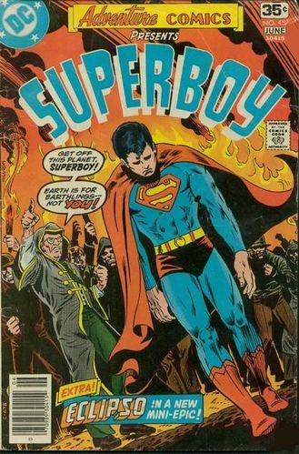 Adventure Comics (1938) #457, cover by Al Milgrom.