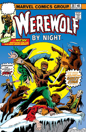 Werewolf by Night (1972) #38, cover by Don Perlin.