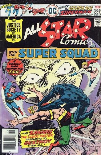 All-Star Comics (1940) #62, written by Gerry Conway & Paul Levitz.