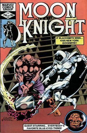 Moon Knight (1980) #16, written by Jack C Harris.