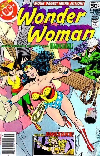 Wonder Woman (1942) #249, written by Jack C Harris.