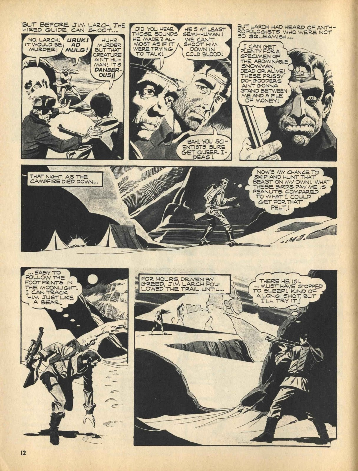 Web of Horror (1969) #3 pg12, written by Otto Binder with art from Ralph Reese.