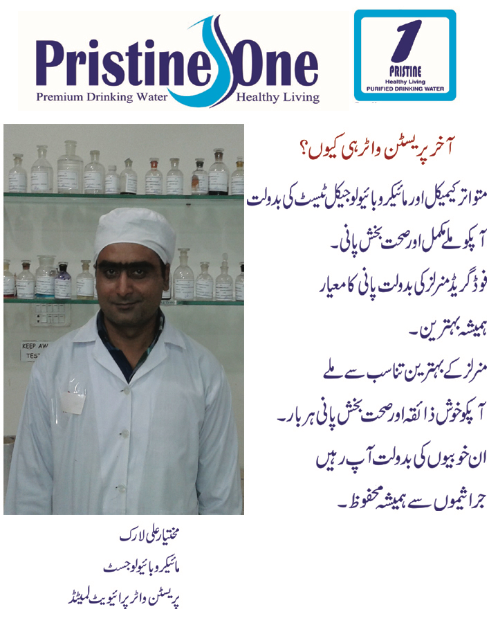 Dr. Mukhtiar, Professional, Licensed Microbiologist