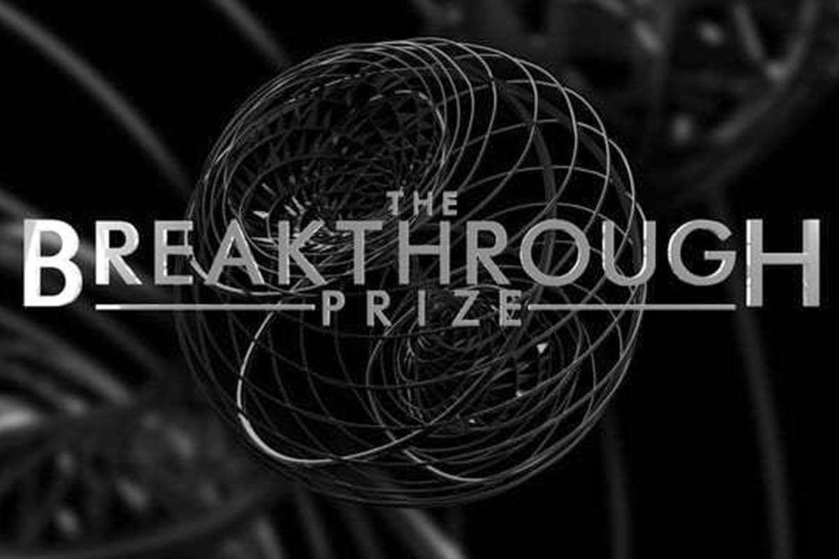 breakthroughprize.jpg