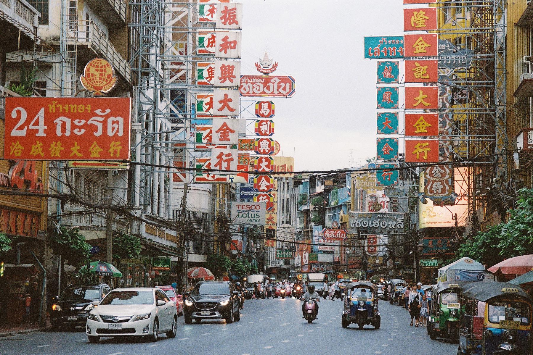 Thailand-Contax19.JPG