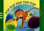 poppoppop.jpg