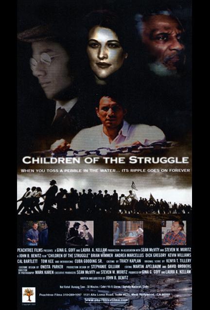 children-of-the-struggle-poster.jpg