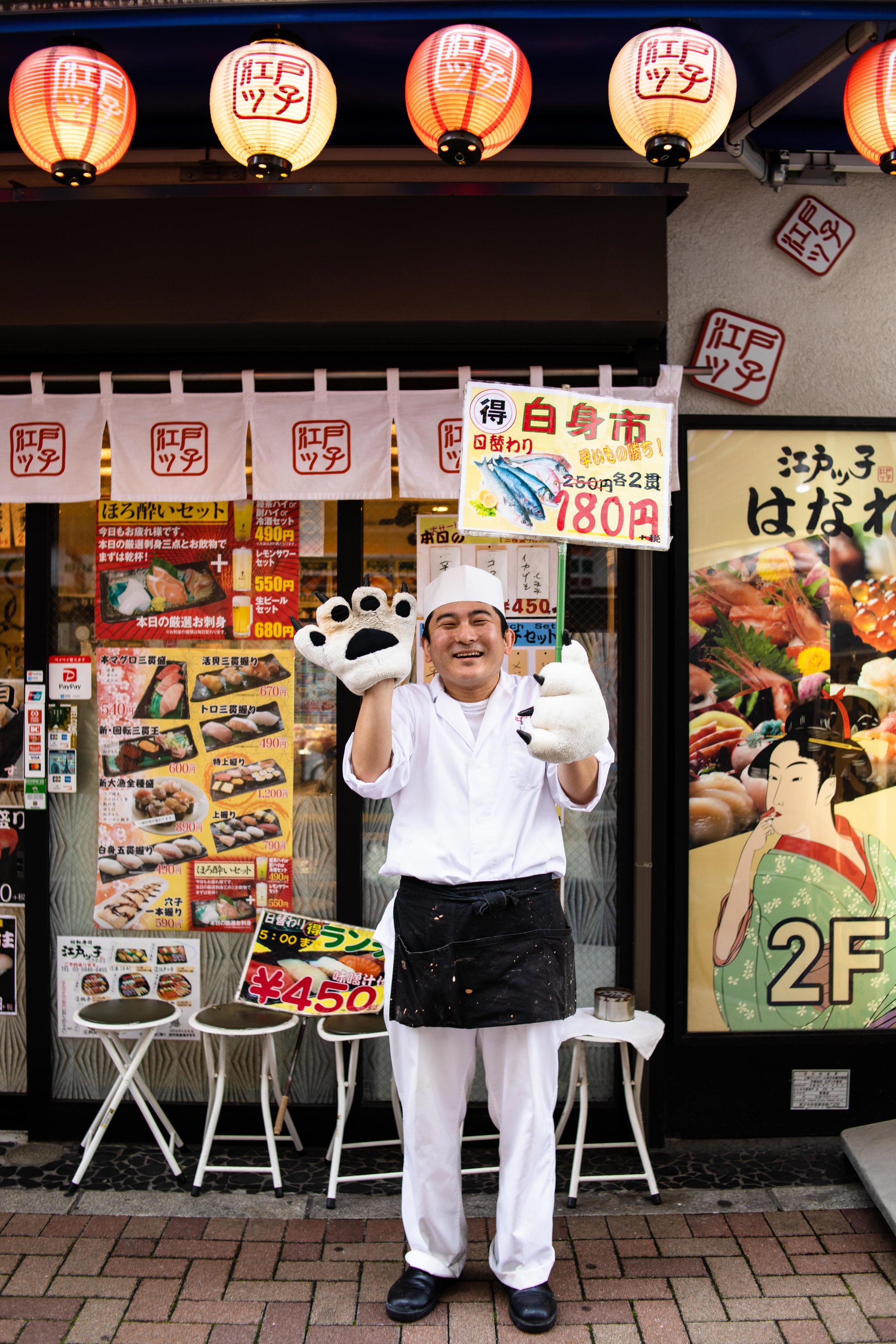 TOKYO-169.jpg