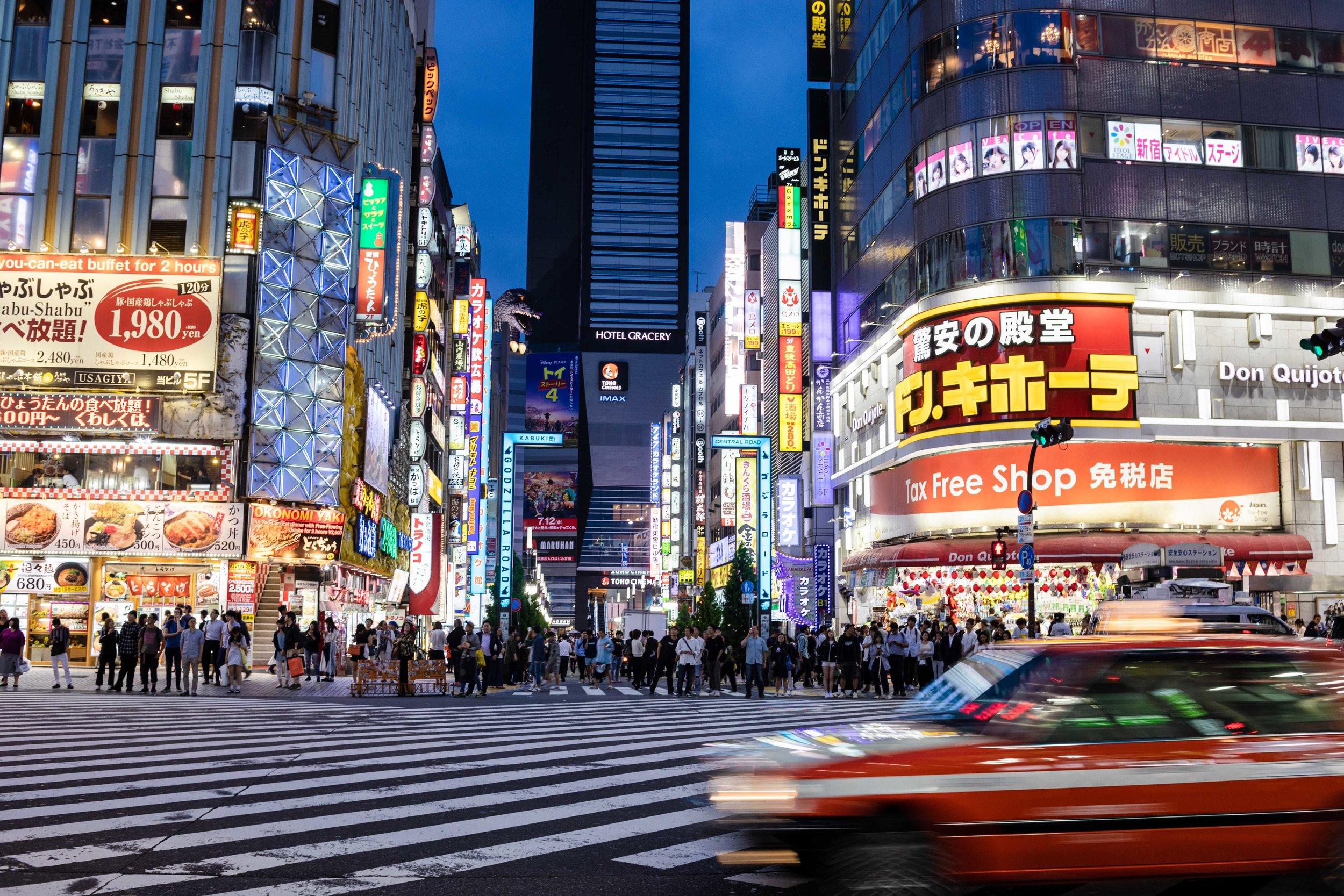 TOKYO-523.jpg