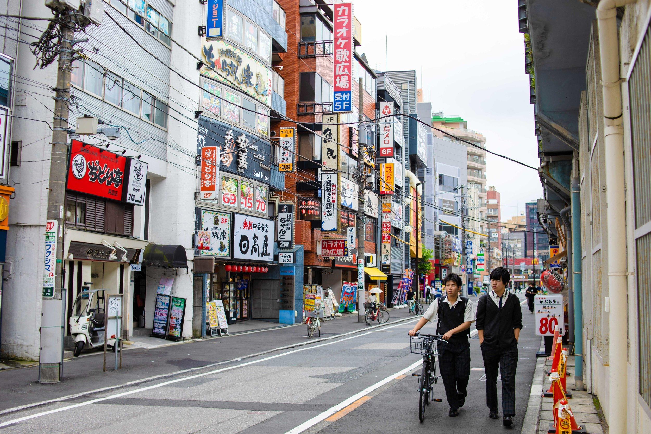 TOKYO-546.jpg