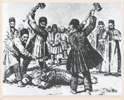 The death of a Bahá'í portrayed in a Persian magazine, 1911.