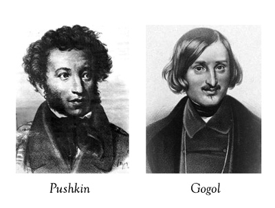 Alexander Pushkin, Russia's greatest poet