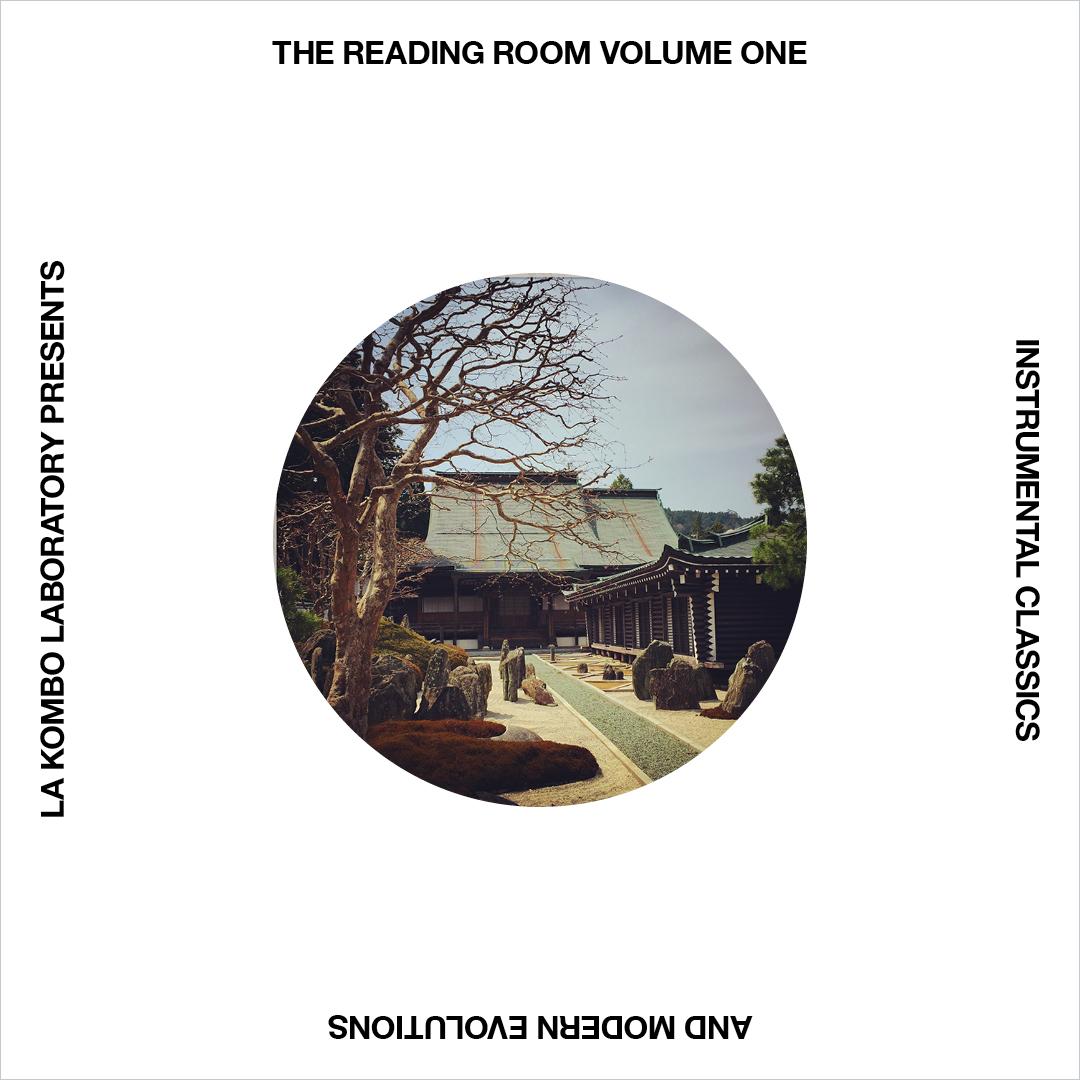 reading-room_01.jpg