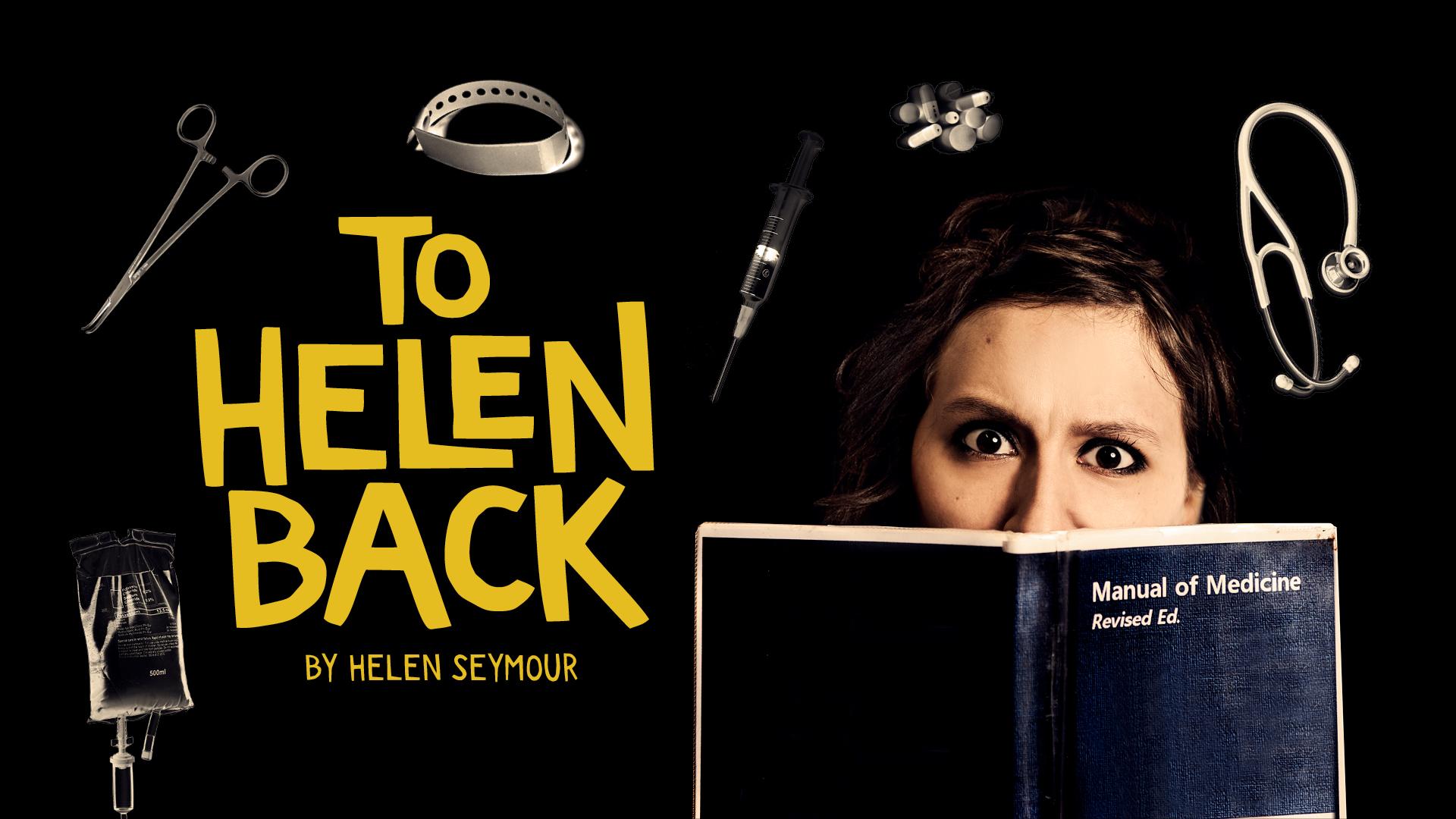 Helen Back_1920x10802.jpg