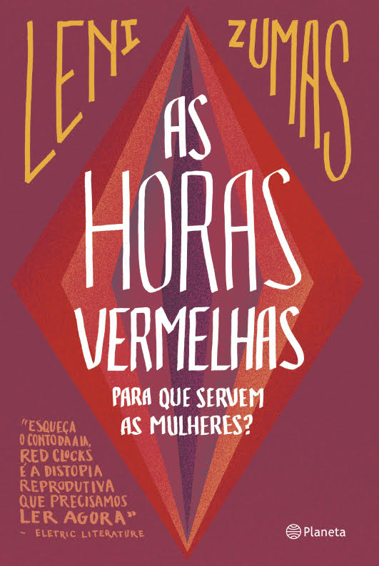Brazil cover.jpg
