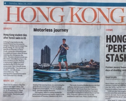 Sunday Morning Post - Hong Kong May 28 2017