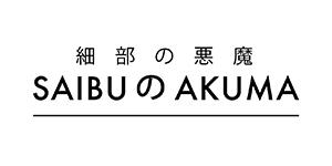 Saibu No Akuma