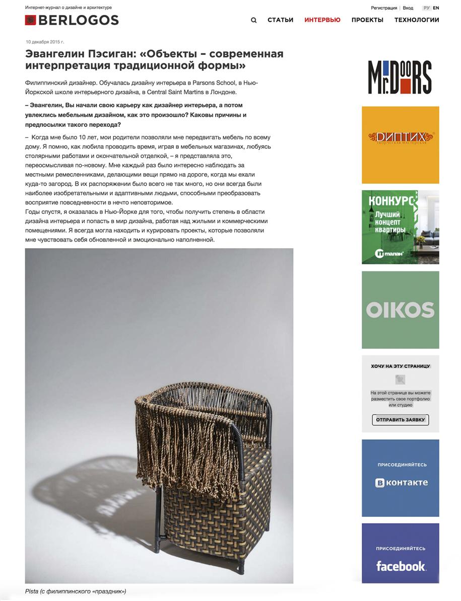 Berlogos by Afonin Tatiano