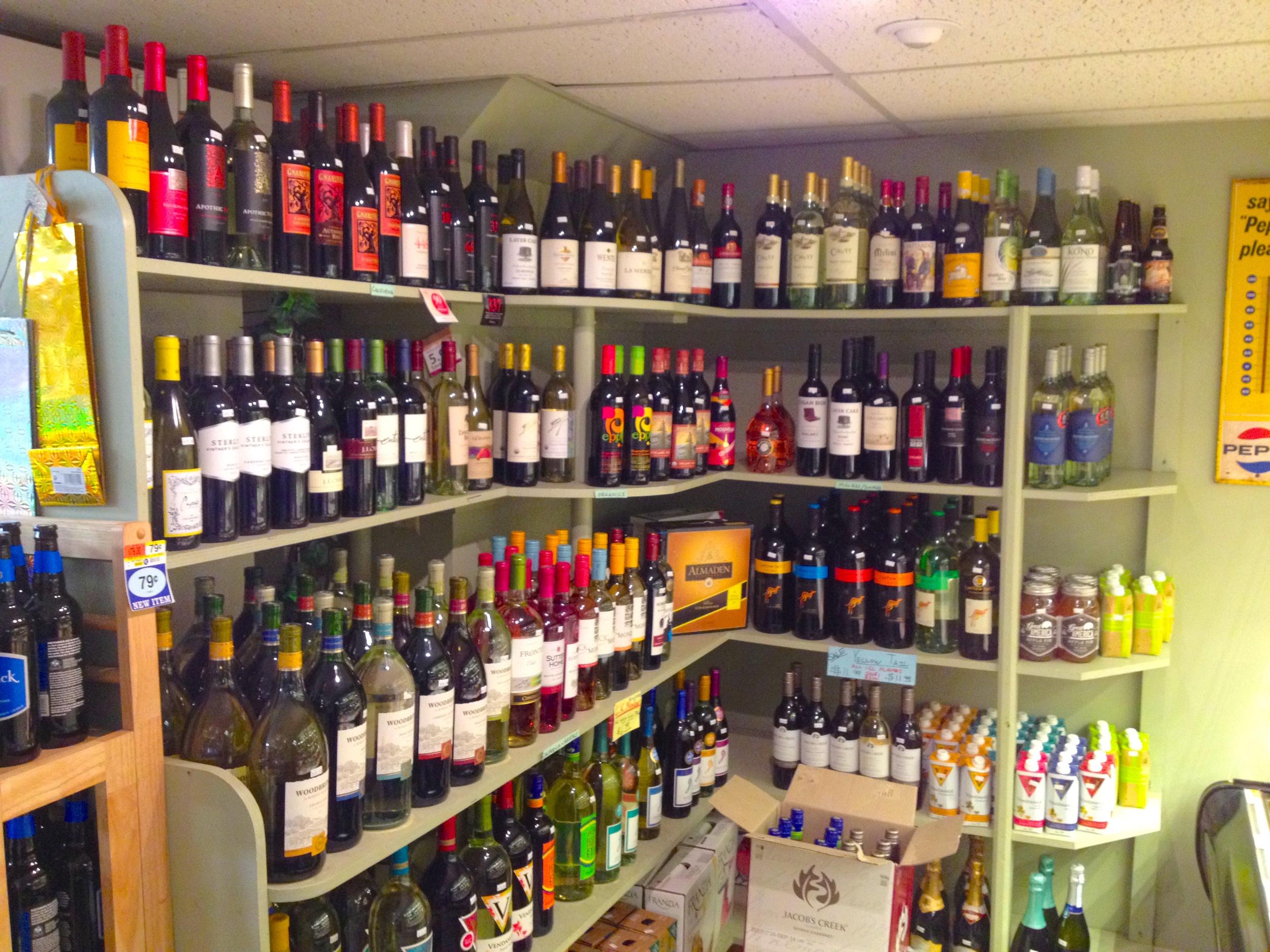 wardsboro_country_store_wine.jpg