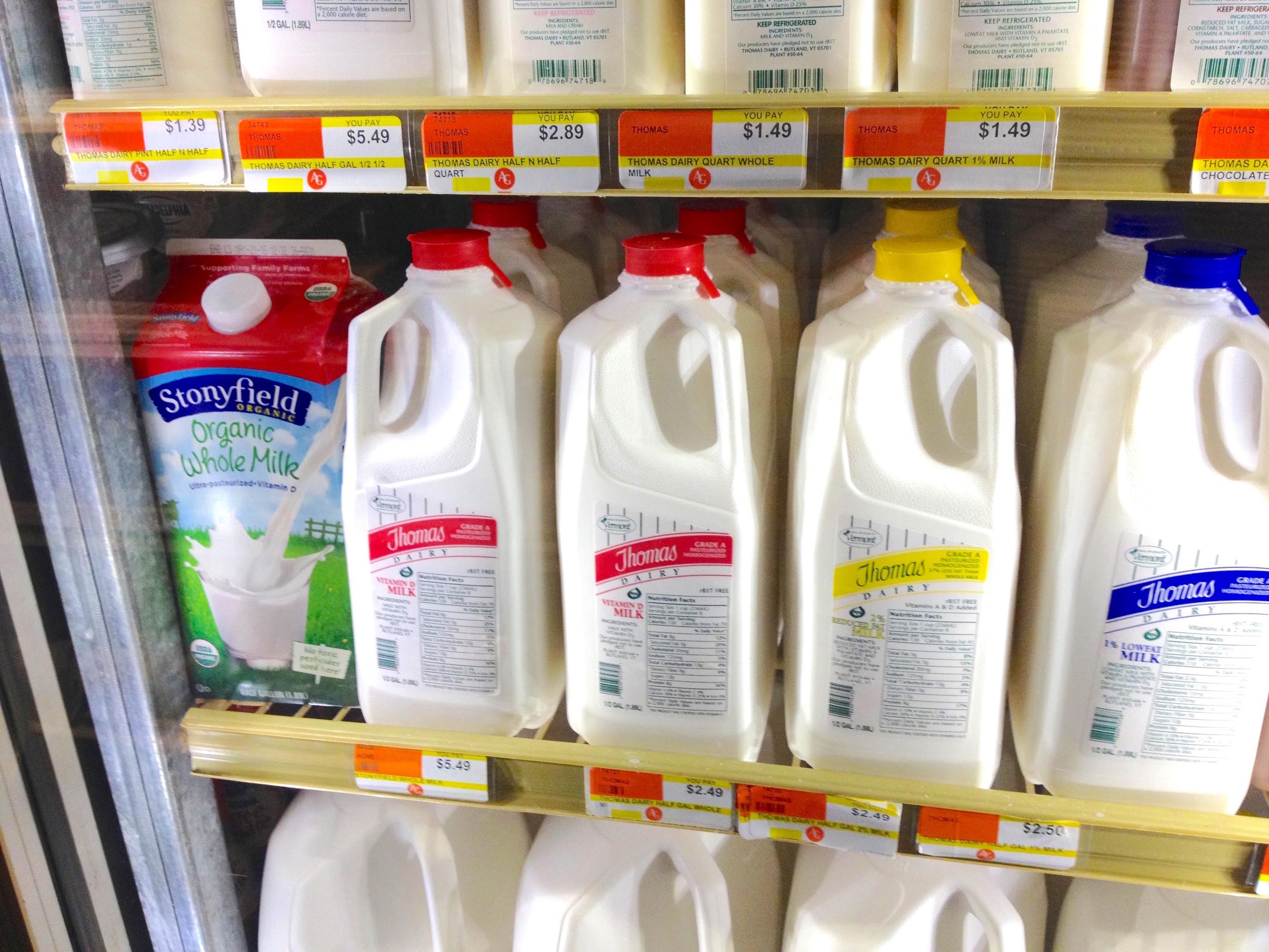 wardsboro_country_store_milk.JPG
