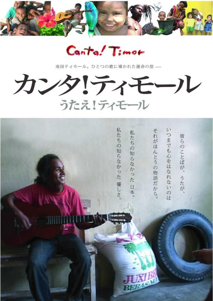 #88 Canta Timor.jpg