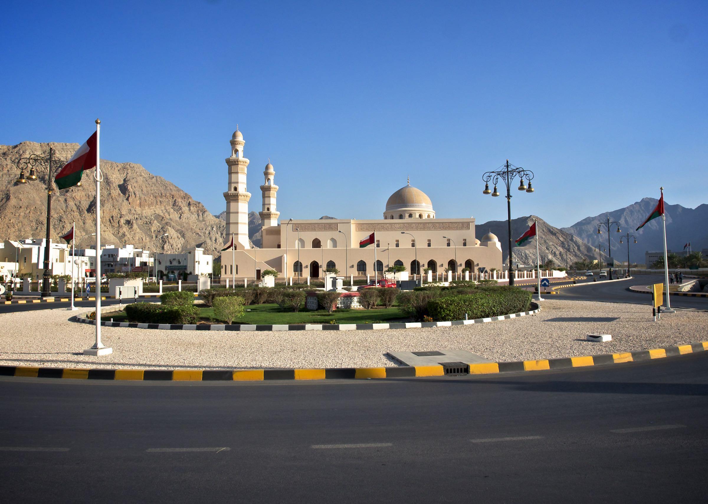 Khasab Center Mosque