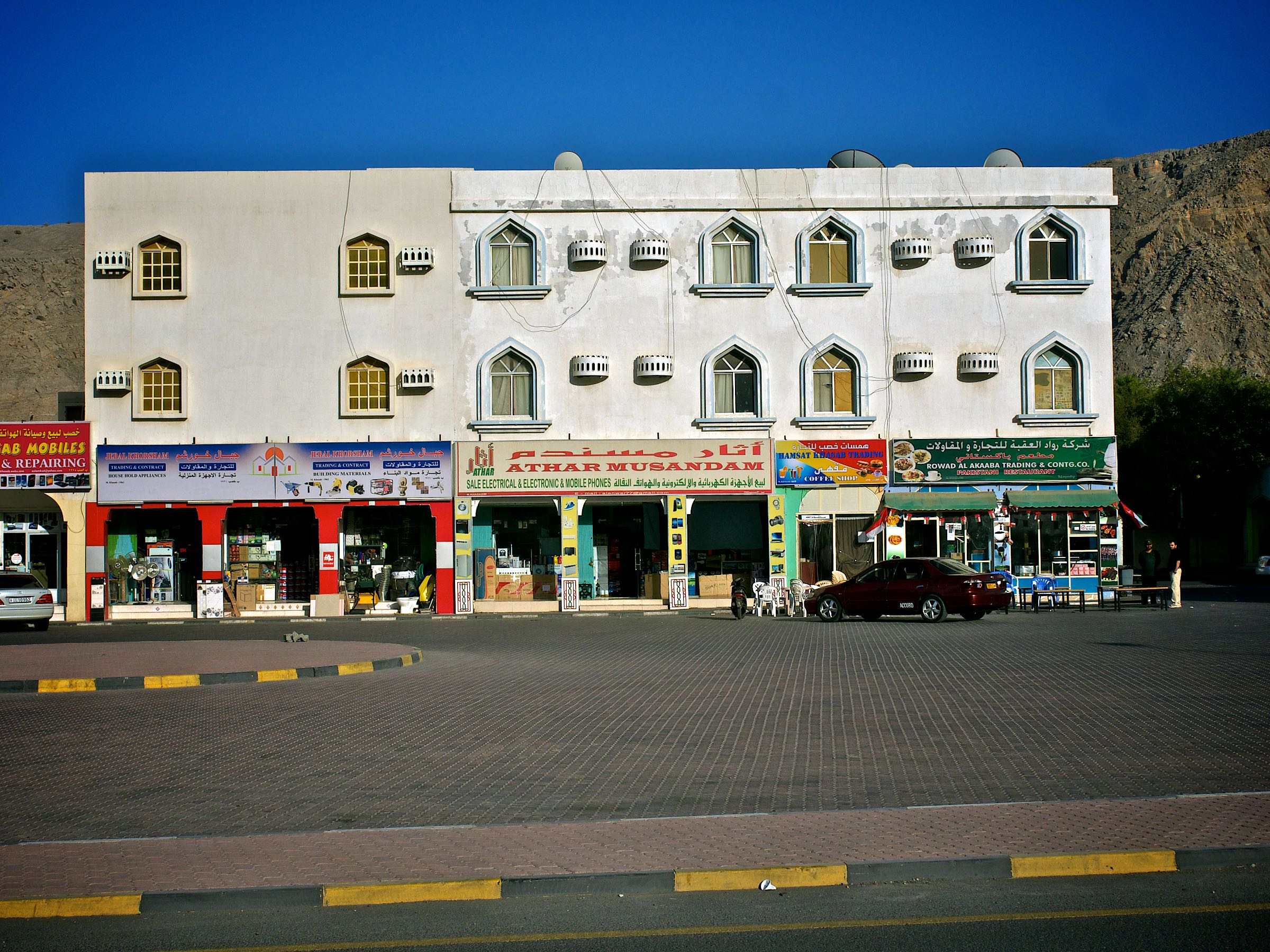 Khasab City Center