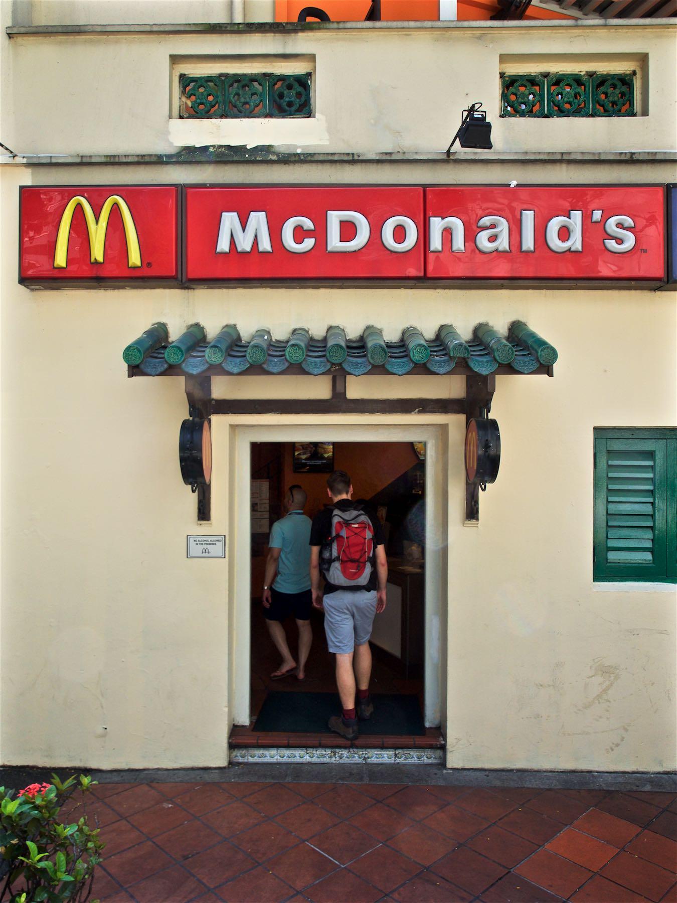 Tiny McDonald's