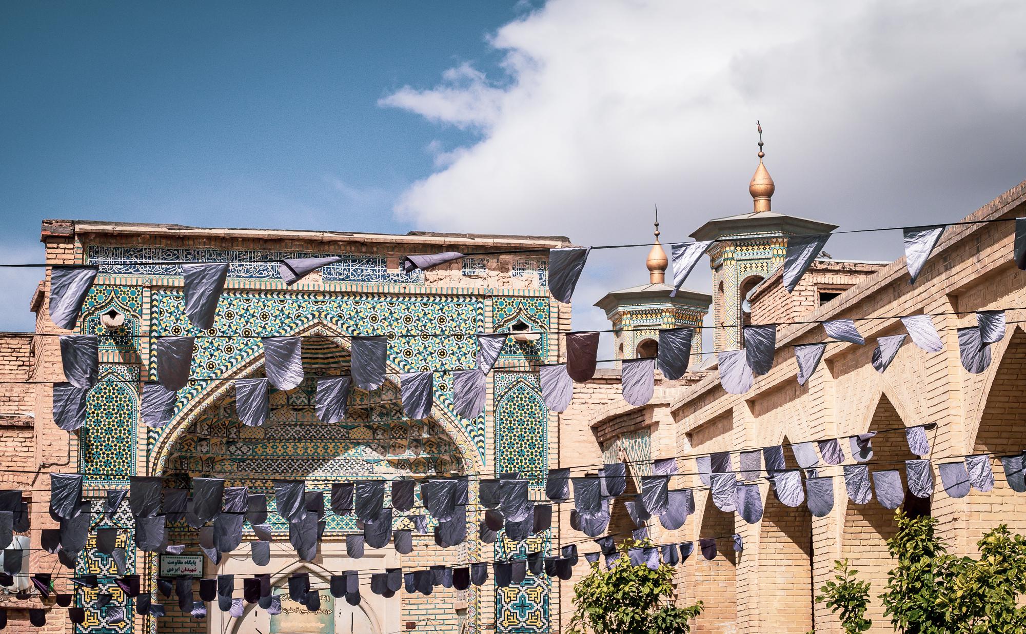 Tiles & Minarets