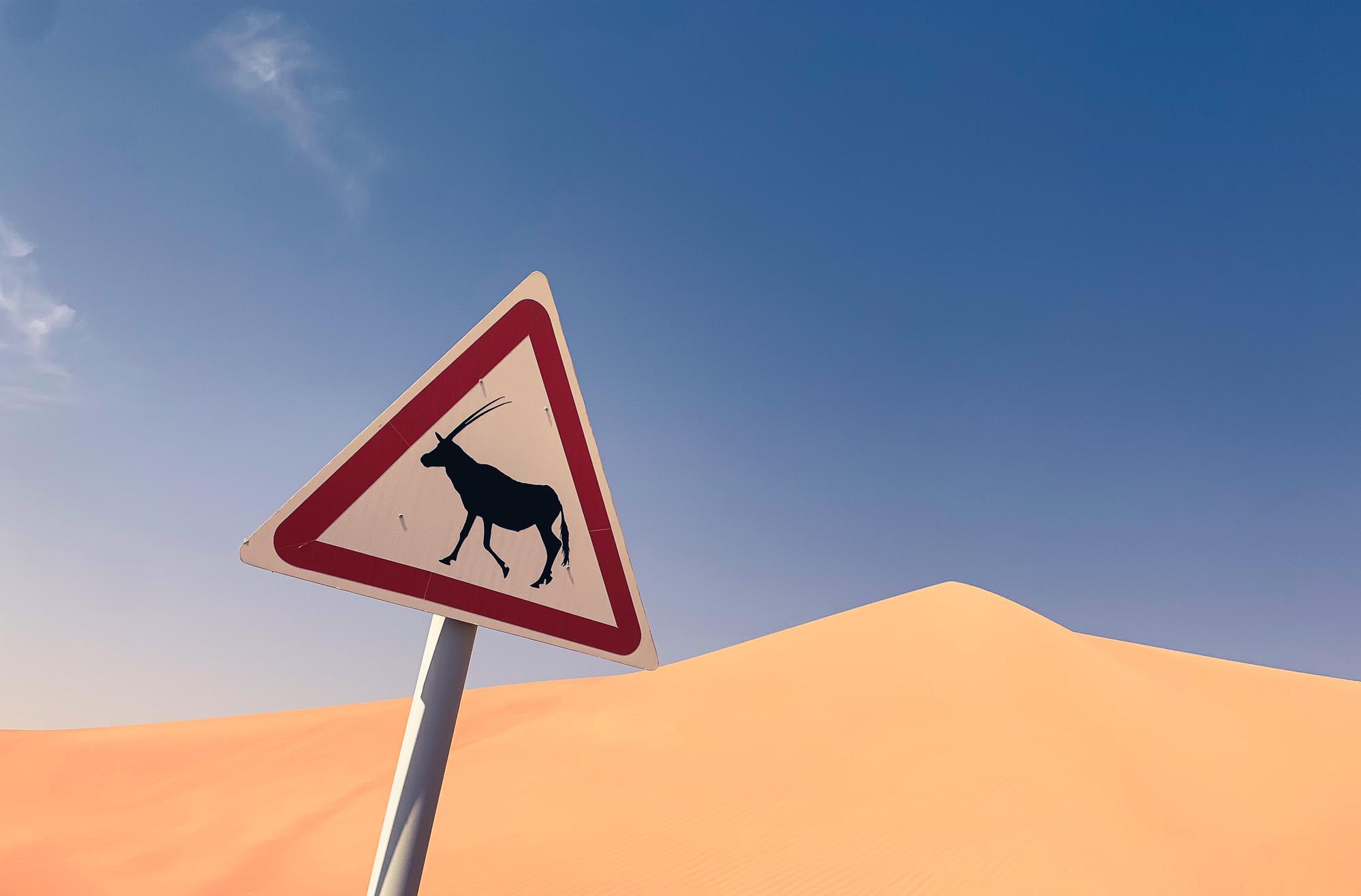 Oryx Warning