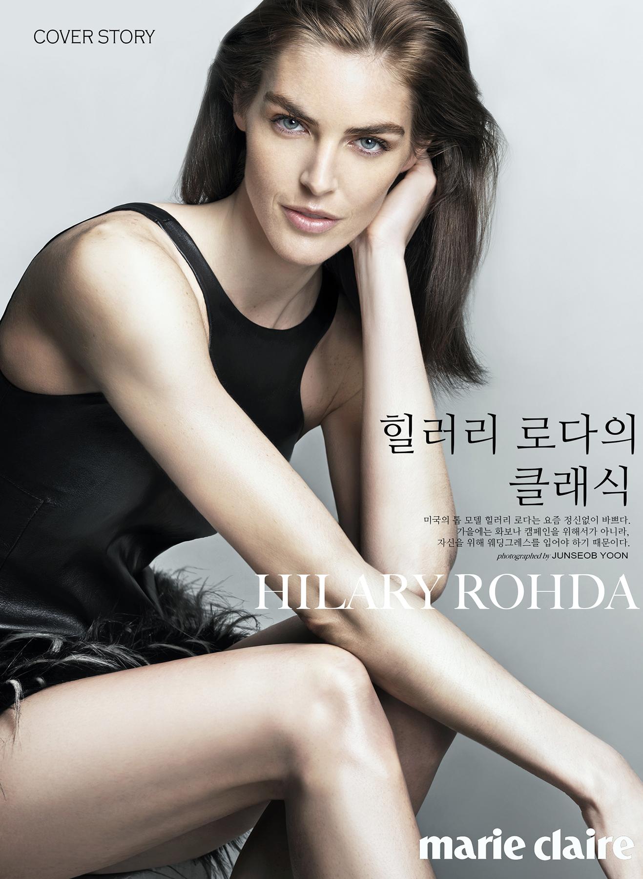 hilary rhoda marie claire korea