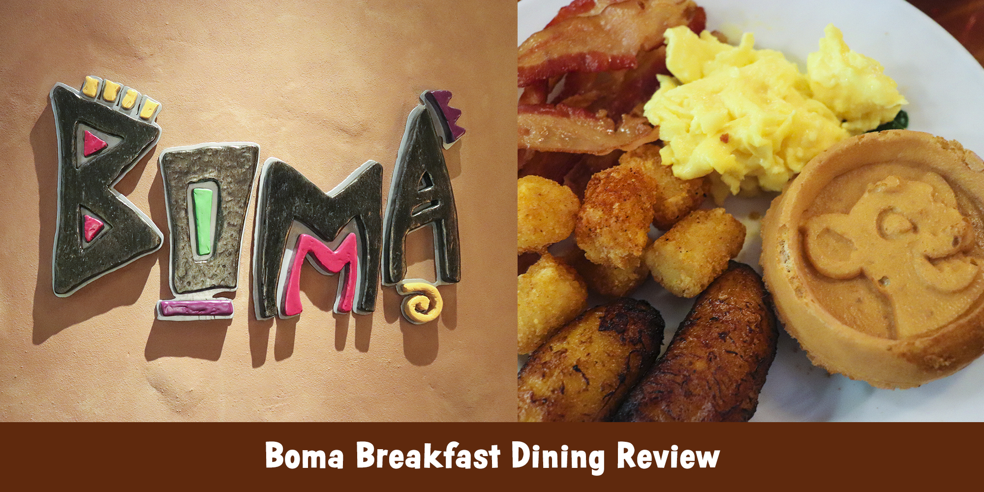 Disney-Boma-Breakfast-Dining-Review.jpg