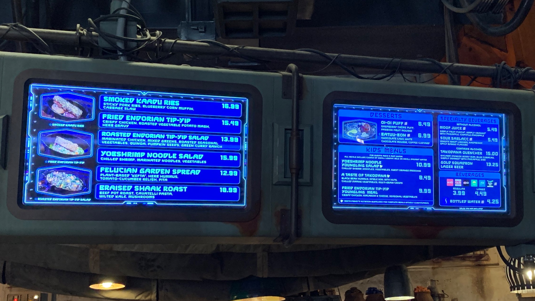 A peek at the Menu in Docking Bay 7 (click to enlarge)