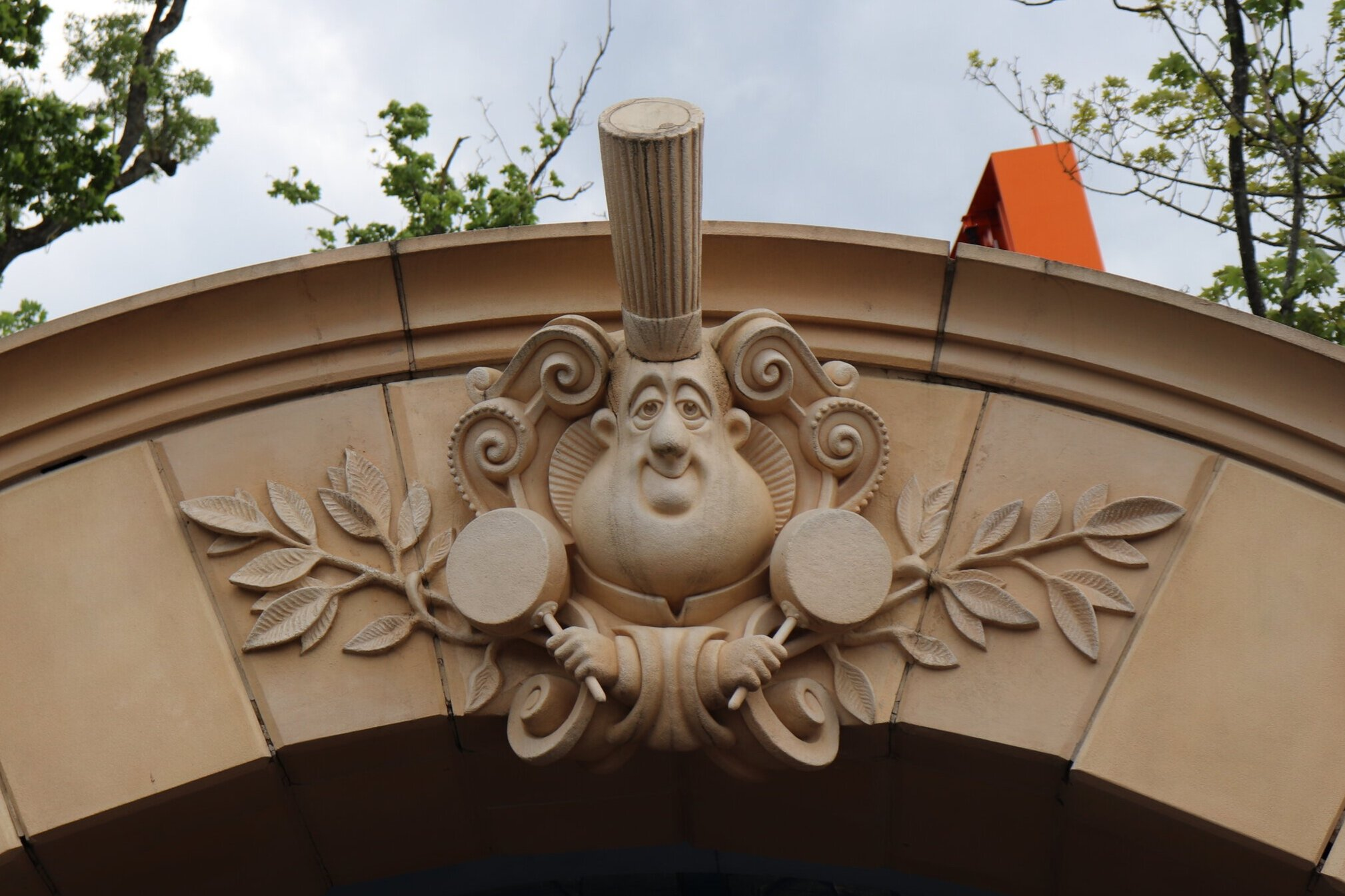 This was above a walkway.