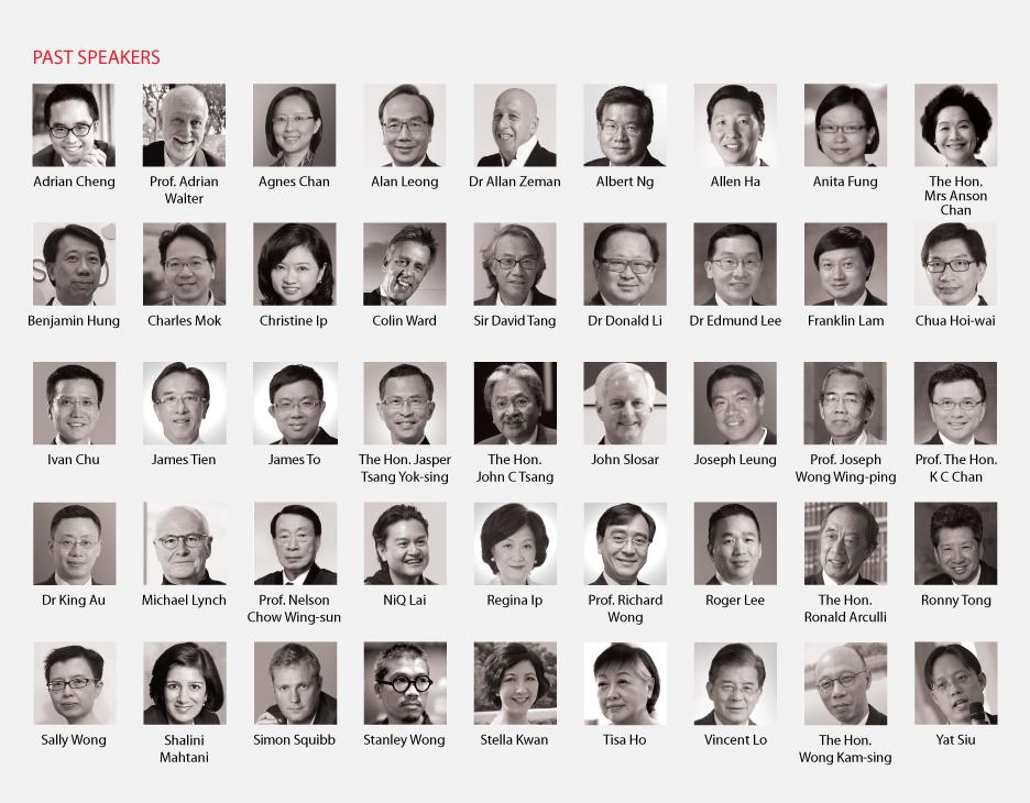 2017_RHK_Past_Speakers_02.jpg