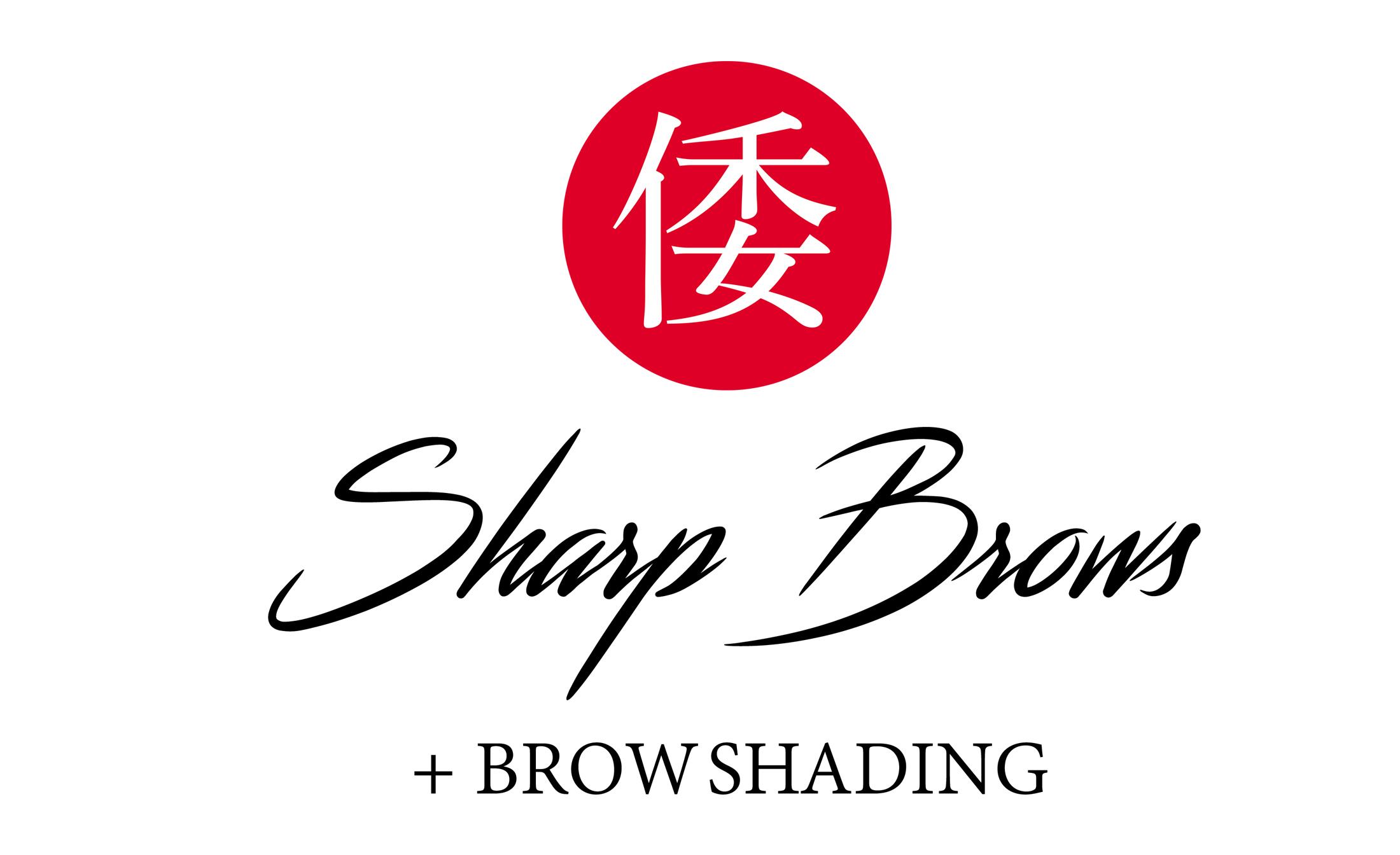 """The first version of the SharpBrows logo with the sign representing Japan (hieroglyphs stating """"Japan"""" in old Japanese). After that SharpBrows logo has gone through 3 rebranding processes (first in 2016 when BrowShading was dropped, second in 2017 when the slogan ' No 1 on Worldwide microblading'  was added and third in 2018 when the final version ('the wings') was taken into use."""