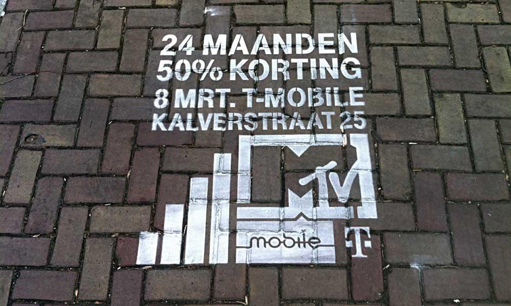 mtv-t-mobile-sand-printing.jpg