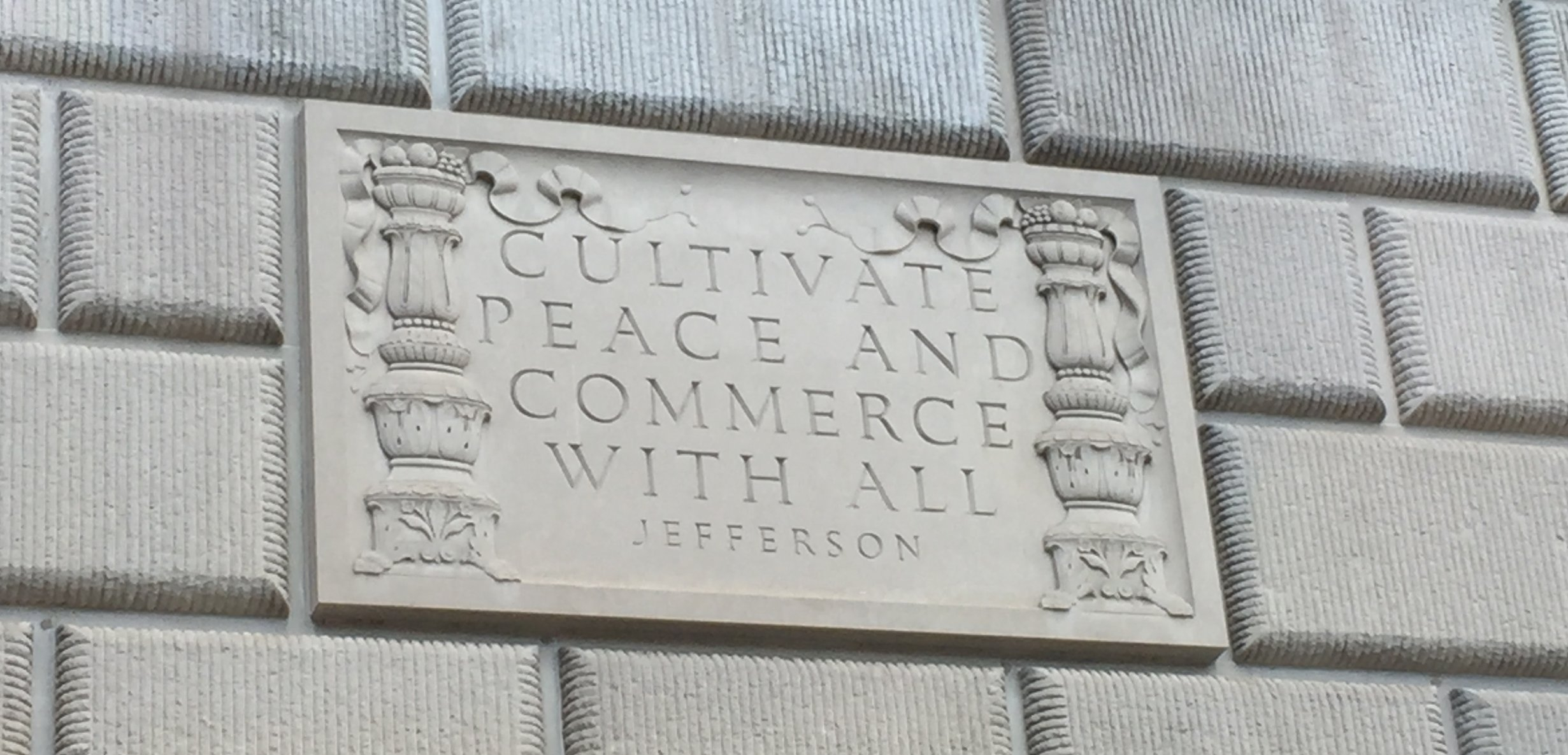 Engraving in DoC Headquarters, 1401 Constitution Avenue, Washington, DC