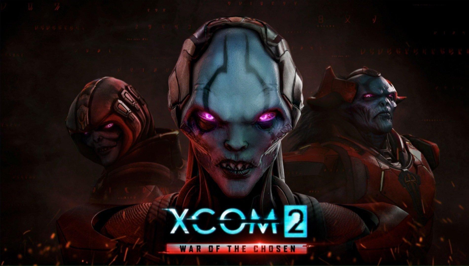 xcom-2-3.jpg