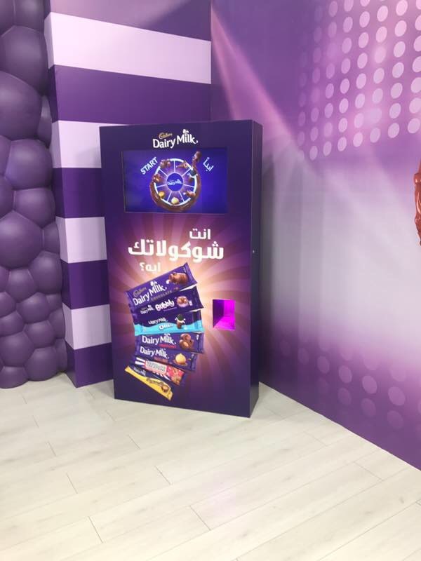 Cadbury - Arabs Got Talent<strong>Personality Vending Machine</strong>