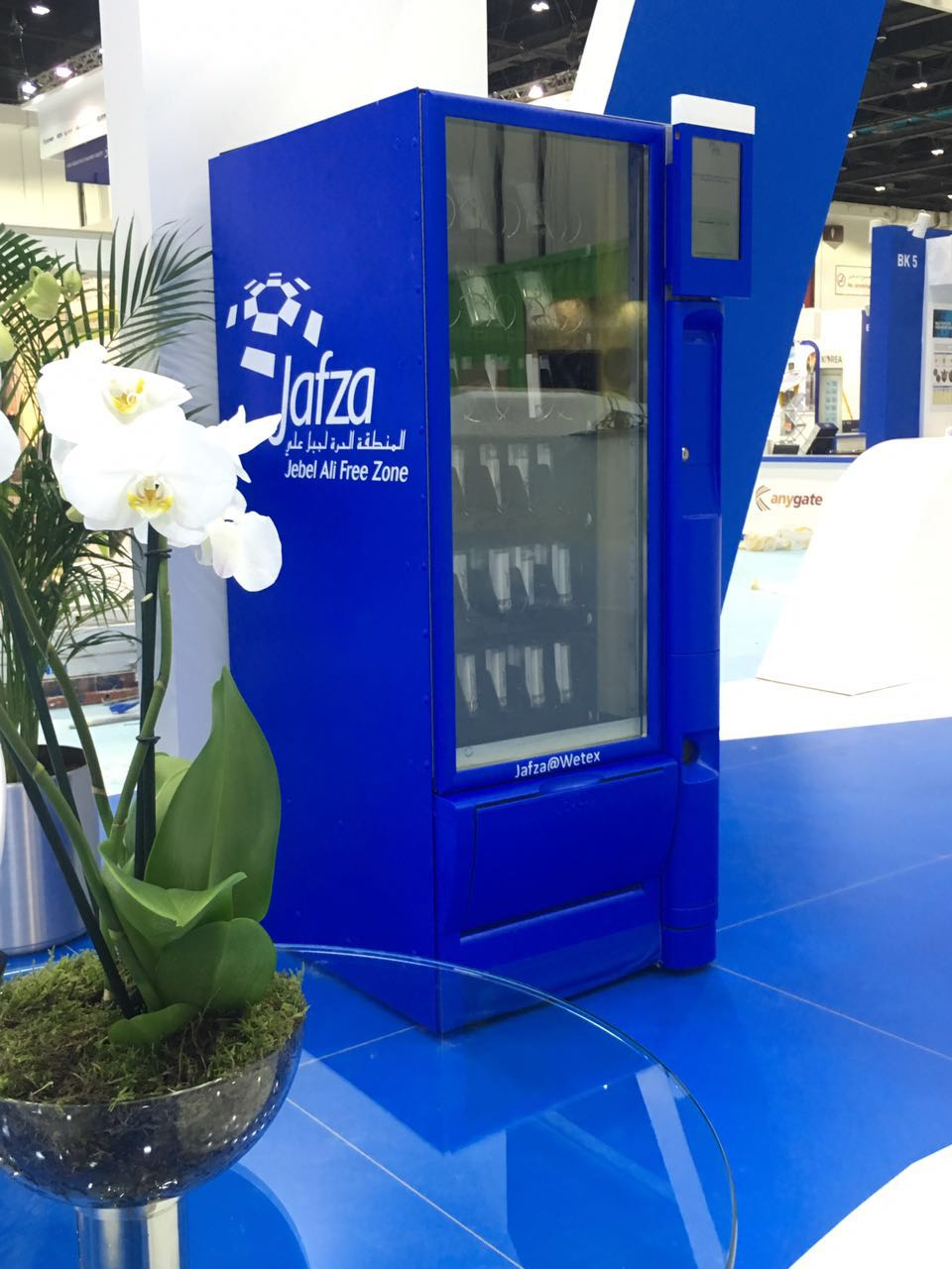 JAFZA<strong>Social Vending Machine</strong>