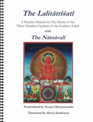 Lalitatrisati text cover