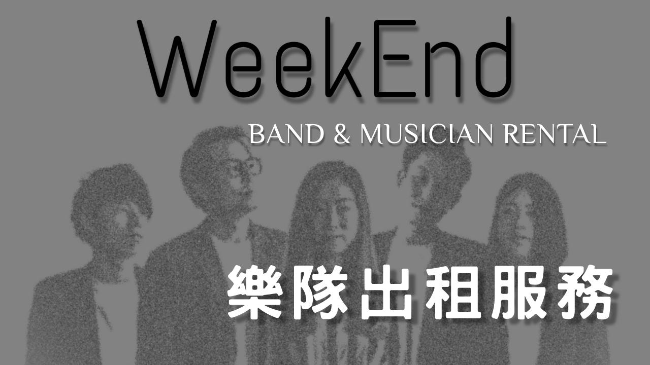 Band隊 (1).png